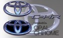 Grazio(グラージオ) X10・50系C-HR エンブレムパーツ