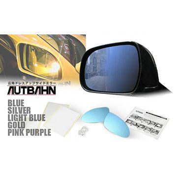 アウトバーン C-HR ワイドブルーミラーX10・X50系