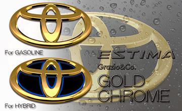 Grazio(グラージオ) 50 エスティマ ゴールドエンブレム