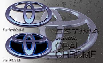 Grazio(グラージオ) 50 エスティマ オパールエンブレム