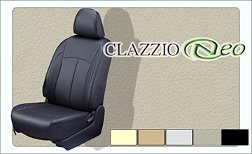 Clazzio(クラッツィオ) 50 エスティマ レザーシートカバー/クラッツィオNEO-ネオ-