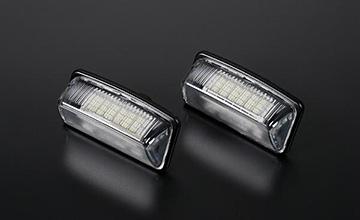 REVIER(レヴィーア) エスティマ LEDパーツ LEDナンバーランプ 50系