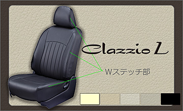 Clazzio(クラッツィオ) 60 ハリアー レザーシートカバー/ライン