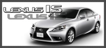 E30レクサスIS