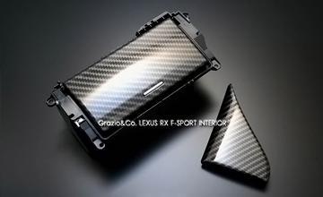 Grazio(グラージオ) L10 レクサスRX 後期 Fスポーツ コンソールパネル&カップホルダー・カーボンルック