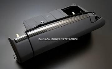Grazio(グラージオ) L10 レクサスRX 後期 Fスポーツ グローブボックス・カーボンルック