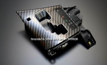 Grazio(グラージオ) L10 レクサスRX 後期 Fスポーツ シフトインジケーターパネル・カーボンルック