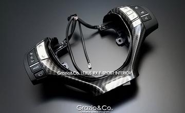 Grazio(グラージオ) L10 レクサスRX 後期 Fスポーツ ステアリングスイッチパネル・カーボンルック