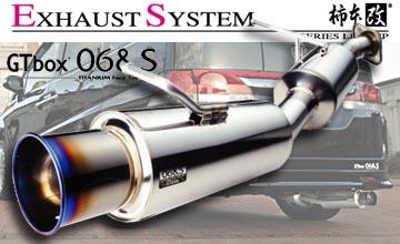 柿本 プリウス マフラー GTボックス06&S