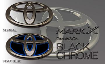 Grazio(グラージオ) 130 マークX ブラッククロームエンブレム