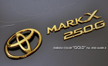 マークX ゴールドエンブレム