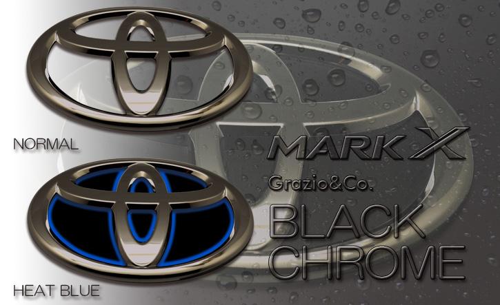 Grazio(グラージオ) マークX ブラッククロームエンブレム