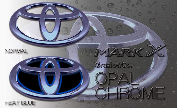 Grazio(グラージオ) マークX オパールエンブレム