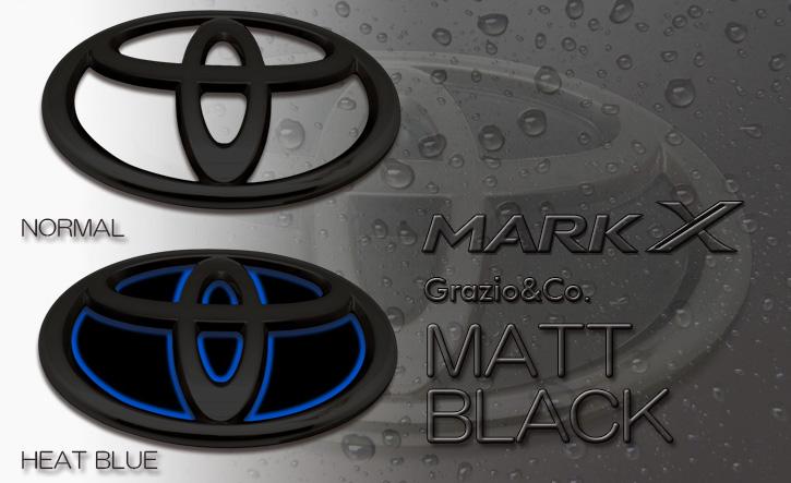 Grazio(グラージオ) マークX ブラック・ホワイトエンブレム