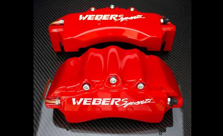 ウェーバースポーツ プリウス ブレーキキャリパーカバー30系