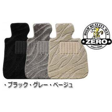 DIC・ZERO(ゼロ) プリウス フロアマット・ZERO250030系・20系