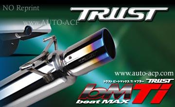 TRUST-トラスト-
