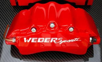 WEBER Sports-ウェーバースポーツ-